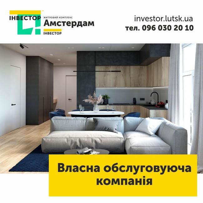 Зображення | БК Інвестор